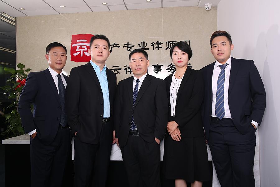 人像万博客户端下载ios公司_上海商务人像万博客户端登录不了
