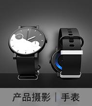 上海产品万博客户端下载ios